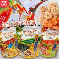 泰國BangkokCookies米通