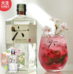 日本三得利六氈酒 700ml