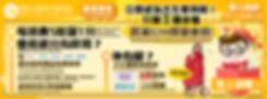 Promotions_Banner_Membership2020-01.png