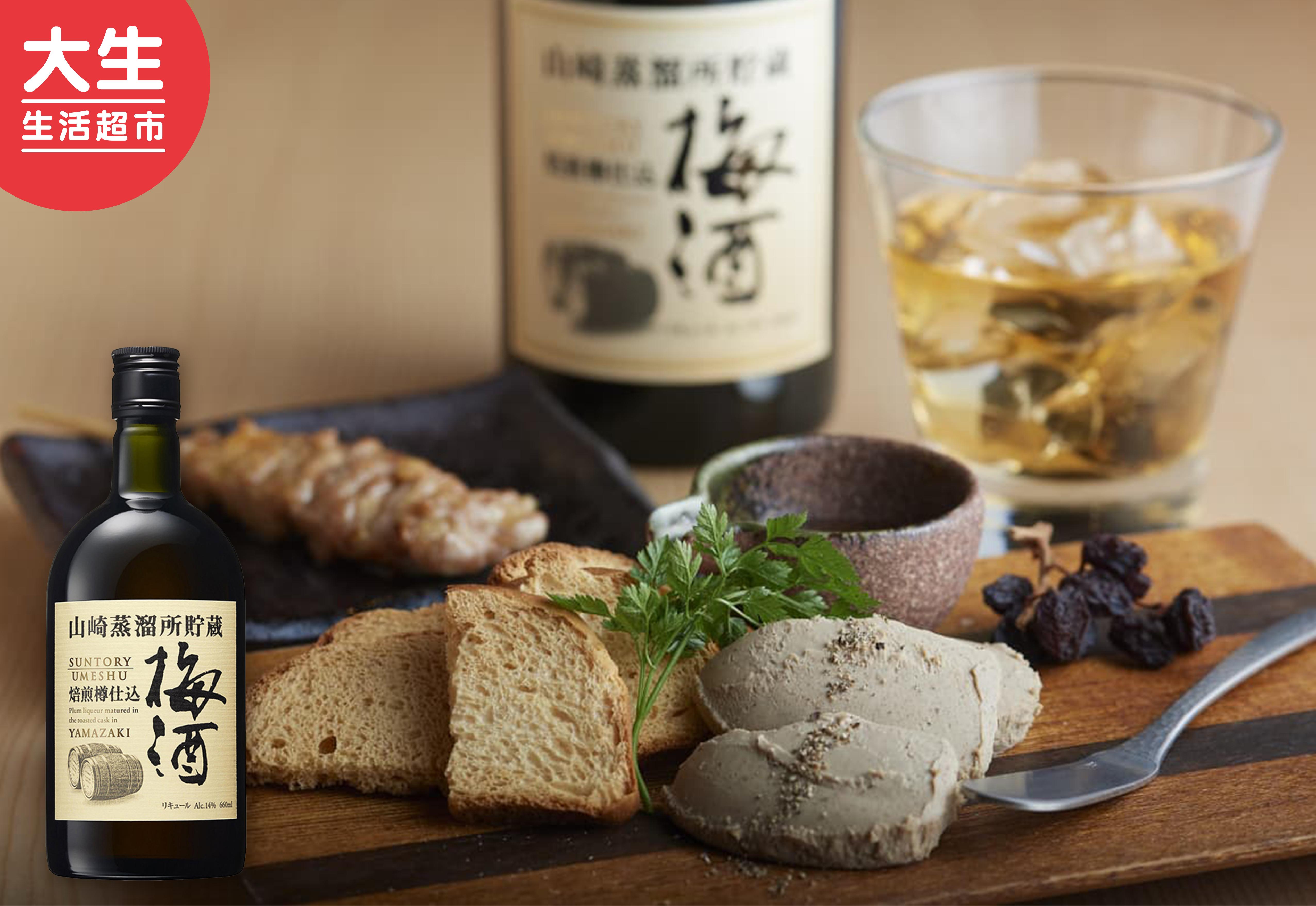 日本山崎蒸餾所焙煎樽梅酒 660ml