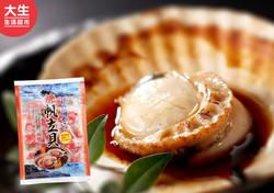 日本一榮燒帆立貝 450g