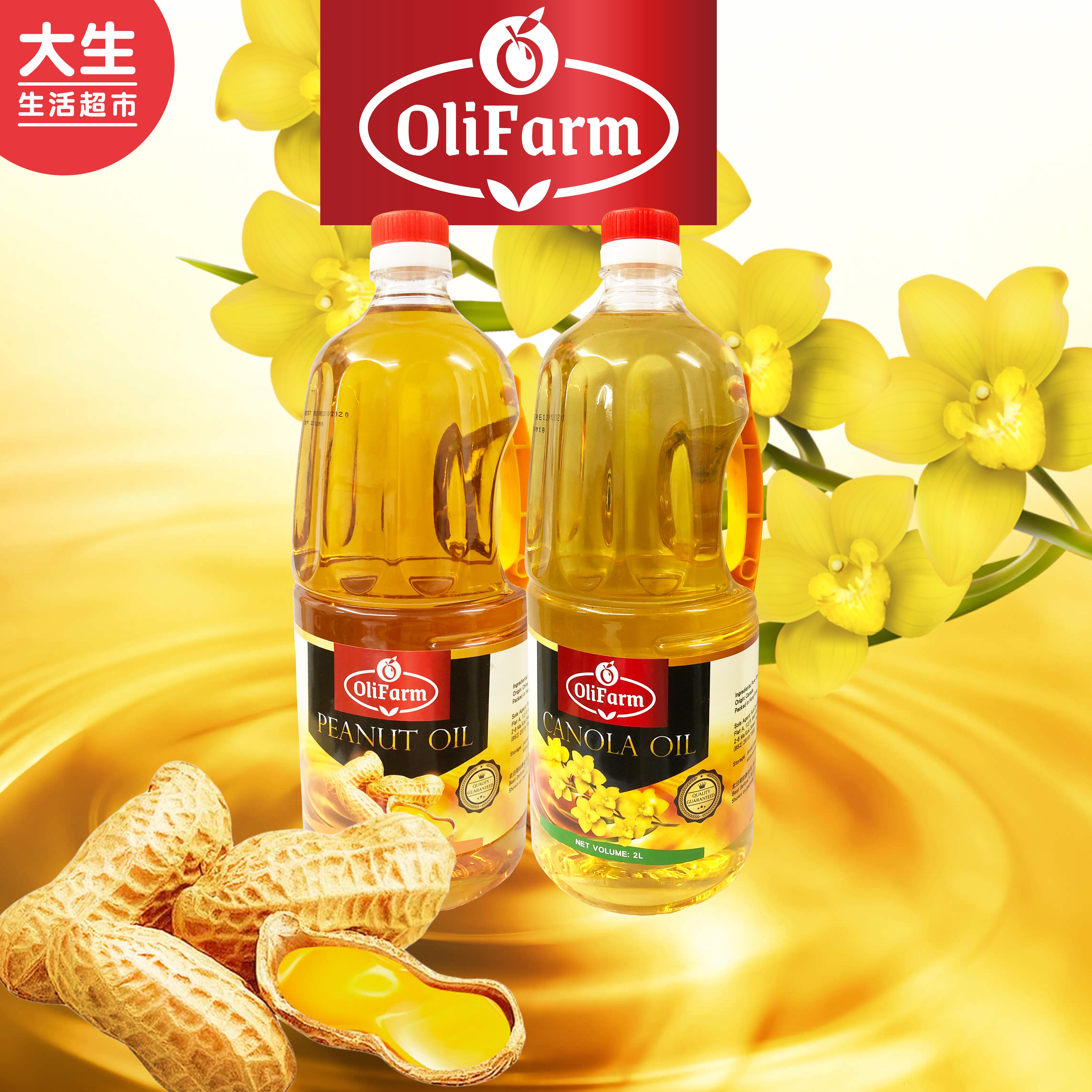 OLIFARM純油 2L