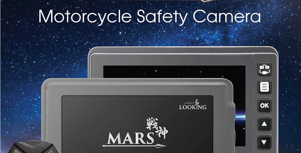 MARS Waterproof Motorcycle Camera