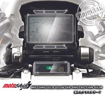 motoskin-01.jpg