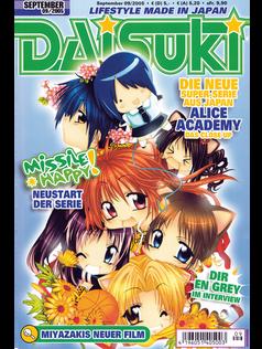 Daisuki Jibun-Jishin Cover