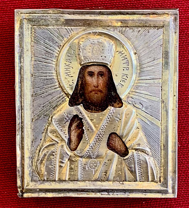 Russische Ikone   Heiliger Metropolit Michael   mit Silberoklad