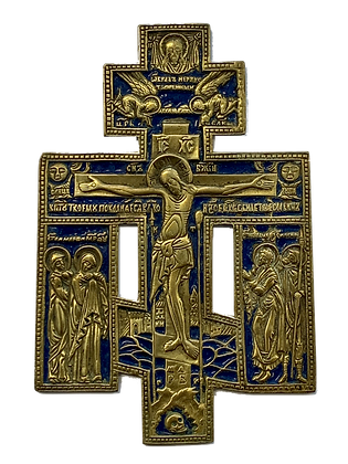 Russian Icon | Bronze Icon | Cross