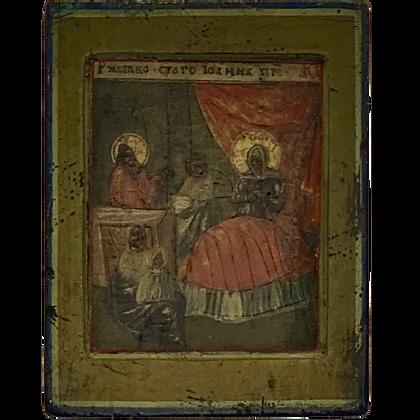 Russische Ikone | Geburt Johannes des Täufers