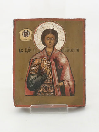 Russische Ikone | Heiliger Georg, der Siegreiche | 24453