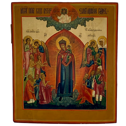 "Russian Icon | Mother of God ""Joy of the Oppressed"""