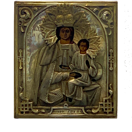 Russian Icon | Mother of God of Pirogoshchaya | with Riza