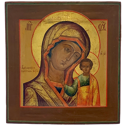 Russian Icon | Mother of God of Kazan
