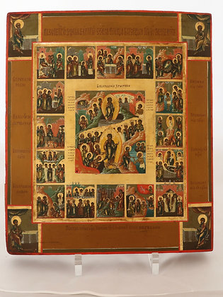 Russian Icon | Easter and the 12 Festivites