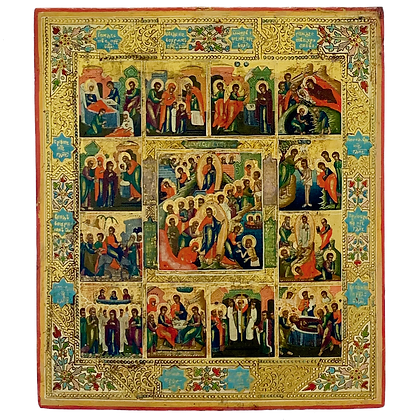Russian Icon | Easter and the 12 Festivities | Palekh