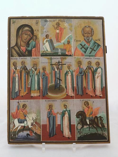 Russian icon   Multiple Fields   24437