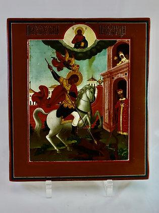 Russische Ikone | Heiliger Georg, der Siegreiche | 24379