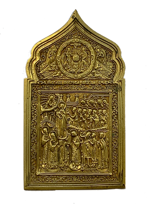 Russian Icon | Bronze Icon | Intercession of the Mother of God