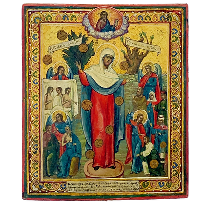 """Russian Icon 