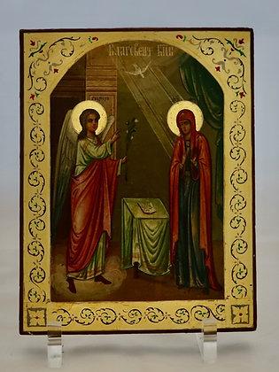 Russische Ikone | Verkündigung der Gottesmutter | 24738