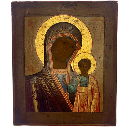 Our Lady of Kazan | Mother of God of Kazan