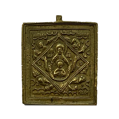 Russian Icon | Bronze Icon | Mother of God of the Sign