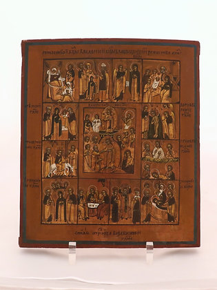 Russian Icon | Easter and the 12 Festivities