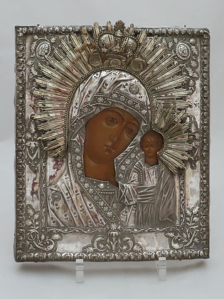 Russian Icon | Mother of God of Kazan | with Silver Riza