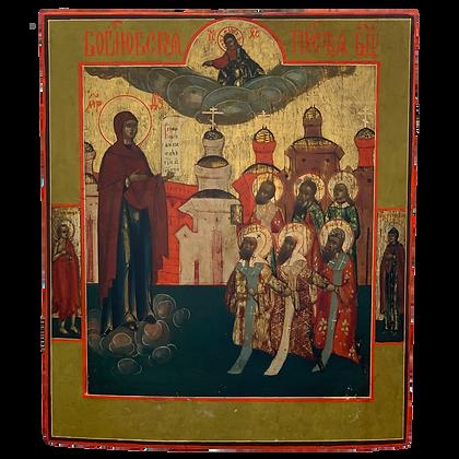 Russische Ikone | Gottesmutter von Bogoljubsk