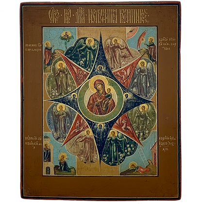 "Russian Icon | Mother of God of the ""Burning Bush"""