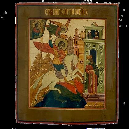 Russische Ikone   Heiliger Georg