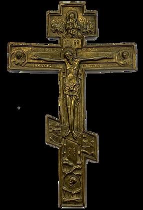 Russian Icon | Bronze Icon | Cross