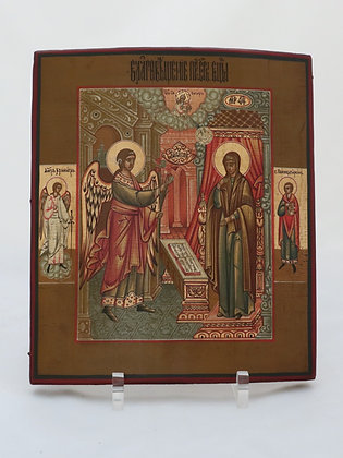 Russische Ikone | Verkündigung der Gottesmutter | 24640
