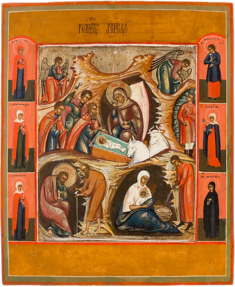 Russian Icon | Nativity of Christ (Christmas Icon)
