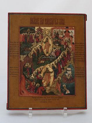 Russische Ikone | Ostern | Auferstehung und Herabkunft | Palech | 24690