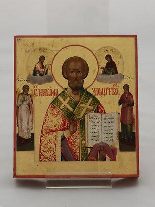 Russian Icon | Saint Nicholas of Myra