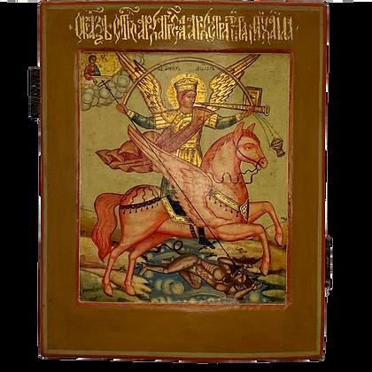 Russische Ikone | Heiliger Michael