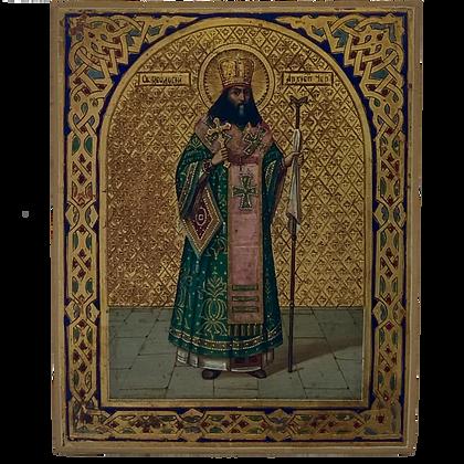 Russian Icon | Saint Feodor of Chernihiv