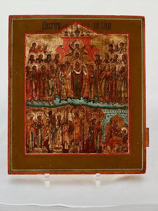 Russische Ikone   Pokrow   Schutz und Fürbitte der Gottesmutter   24719