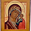 Thumbnail: Russian Icon | Mother of God of Kazan | with Silver Riza