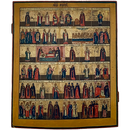 Russian Icon | Month of March