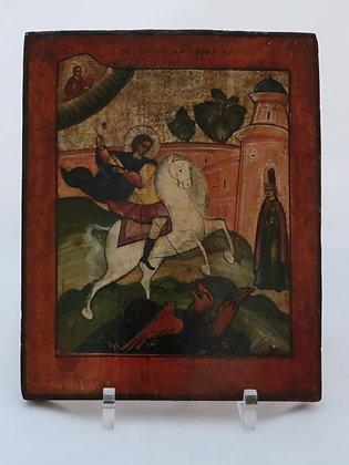 Russische Ikone | Heiliger Georg, der Siegreiche | 24641