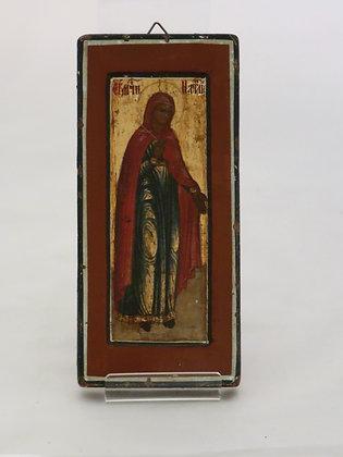 Russian Icon | Saint Natalia