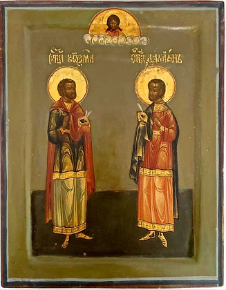 Russian Icon | Saints Cosmas and Damian