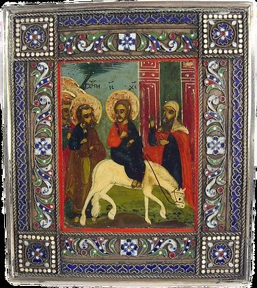 Russian Icon | Palm Sunday | Entry into Jerusalem