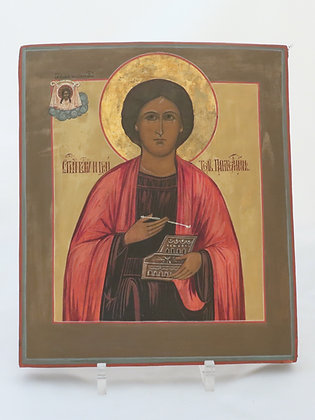 Russian Icon | Saint Pantaleon