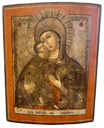 Russian Icon | Mother of God of Vladimir