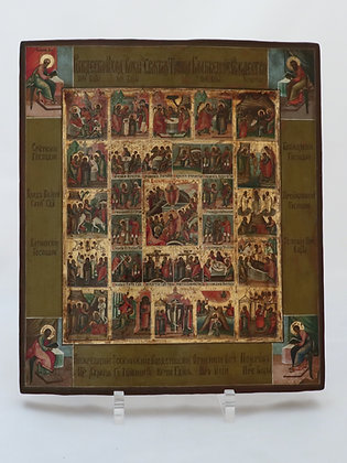 Russian Icon | Easter, Holy Week and 16 Festivities