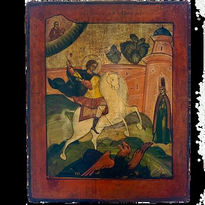 Russian Icon | Saint George