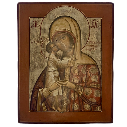 "Russian Icon | Mother of God ""Seek out the Lost"""