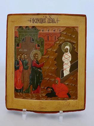 Russische Ikone | Auferweckung des Lazarus | 24739